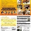 ◆◇画像保存で割引!!◇◆